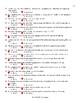 Business-Work Slang Correct-Incorrect Exam