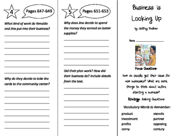 Business is Looking Up Trifold - Imagine It 4th Grade Unit 6 Week 5