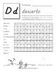 Búsqueda de Palabras: Ejercicios para Practicar la Letra D´nealian