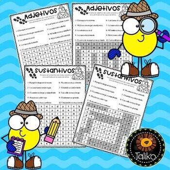 Búsqueda de: Verbos, Sustantivos, Adjetivos y Adverbios (Sopa de Letras)