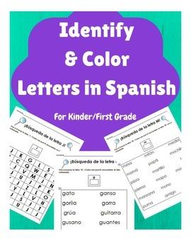 Busqueda y Colorear las letras en español- Alfabeto (Letter Search in Spanish)