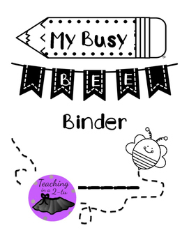 My Busy Bee Binder