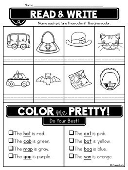 Short Vowels Worksheets Busy Bodies No Prep