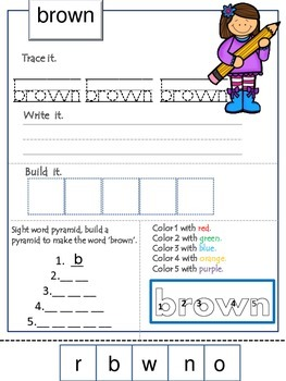Busy Sight Words Primer level