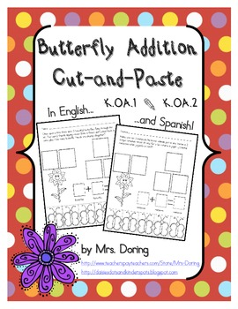 Butterfly Addition ~ Cut-and-Paste Word Problems