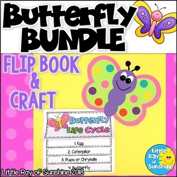 Butterfly BUNDLE for Spring