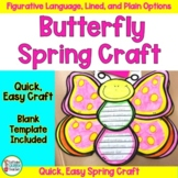 Spring Butterfly Craft Writing Activity for Any Subject