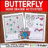 Butterfly Mini Eraser Activities