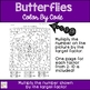 Butterfly Multiplication Color By Code