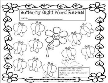 Butterfly Sight Word Reveal Activity