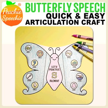 Butterfly Speech - S-blends Free Sample