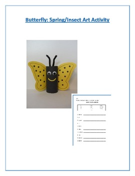 Butterfly: Spring/Insect Art Activity