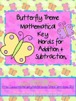 Butterfly Themed Addition & Subtraction Math Key Words