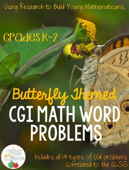 Butterfly Themed CGI Word Problems