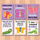 Butterfly Themed Motivational Posters for Back to School Bulletin Boards