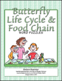 Butterfly Puzzles ★ FREEBIE ★