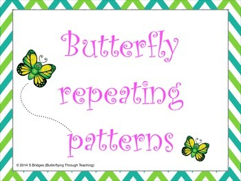 Butterfly repeating patterns
