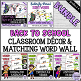 Butterfly-themed Classroom Decor and Matching Word Wall Bundle {Back to school}
