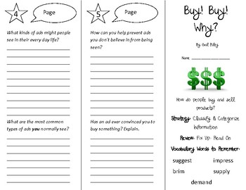 Buy! Buy! Why? Trifold - 4th Grade Literacy by Design Theme 14