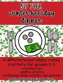 Buy Your Winter Holiday Dinner Money Craftivity