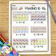 Making 10 Fall Math Worksheets K.OA.4