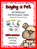 Buying a Pet - Math Performance Task Cards Money Bundle