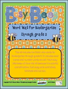 Buzzin Around for Words: Word Wall