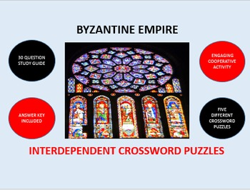 Byzantine Empire: Interdependent Crossword Puzzles Activity