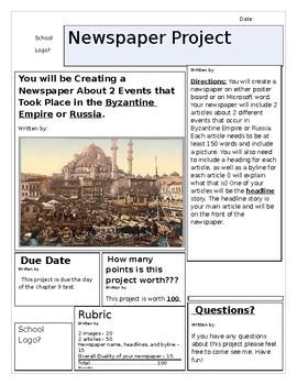Byzantine Empire or Russia Newspaper