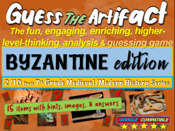 """Byzantines """"Guess the artifact"""" game: engaging PPT with pi"""