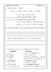 """C. S. Lewis """"The Voyage of the Dawn Treader"""" worksheets"""