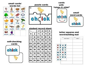CVC SHORT VOWEL WORD PUZZLES, SLIDES, and WORD CARDS ADD-ON