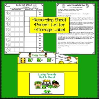 C-V-C Word Building Game - St. Patrick's Day Theme