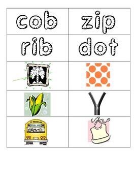 C-V-C Word Literacy Centers