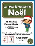 C'est Noël - les cartes de mouvement (French Christmas movement cards)