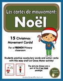 C'est Noël - les cartes de mouvement (French Christmas mov