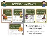 C'est l'automne - SUPER Bundle (French Fall activities, Ma
