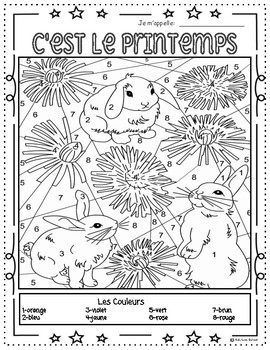 C'est le PRINTEMPS Coloring Page--FREEBIE of the MONTH--Sp