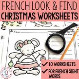 C'est moi l'espion! Noël (Christmas I Spy - French Sight Word Practice)