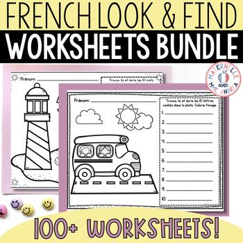 C'est moi l'espion! THE BUNDLE (French I Spy - Letters, Sight Words, Decoding)