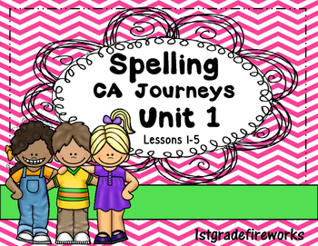 Supplement ...Spelling  Units 1 & 2..Grade 1