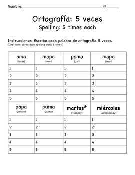 1st Grade CA Tesoros Unit 1 Spelling Bundle in Spanish