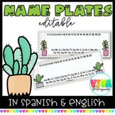 CACTUS NAME PLATES EDITABLE (English & Spanish)
