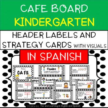CAFE Board for Kindergarten IN SPANISH - Board Set - inclu