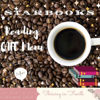 CAFE Reading Strategies - Printable! {STARBOOKS CAFE}