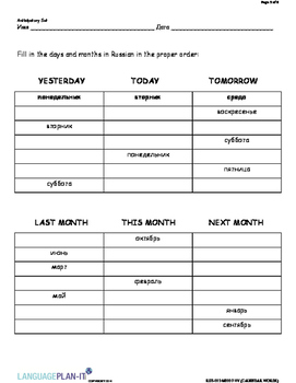 CALENDAR WORDS (RUSSIAN)