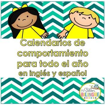 BEHAVIOR CALENDAR LOGS / CALENDARIOS DE COMPORTAMIENTO