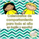 BEHAVIOR CALENDARS 2016-2017- CALENDARIOS DE COMPORTAMIENT