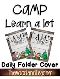 CAMP Theme Daily Folder/Binder Cover