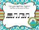 CAMPING Rhythms! Interactive Rhythm Practice Game - Ti-tika